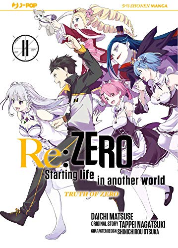 Re: zero. Starting life in another world. Truth of zero (Vol. 11)