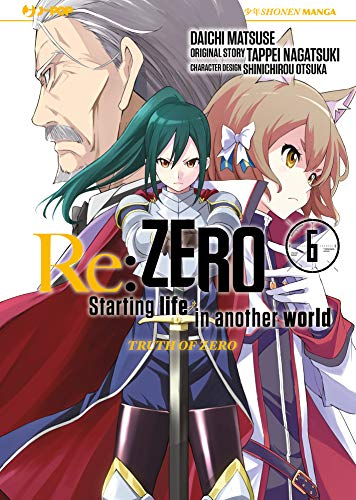 Re: zero. Starting life in another world. Truth of zero (Vol. 6)