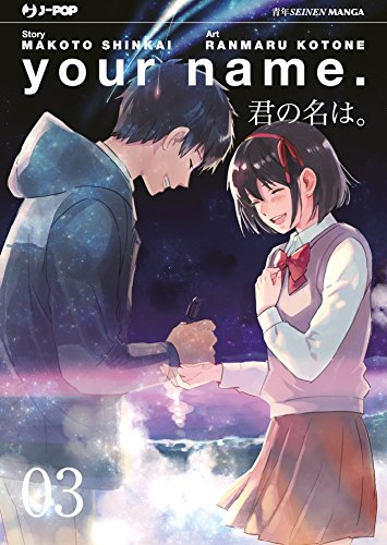 Your name: 3 (J-POP)