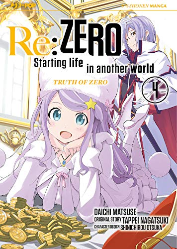 Re: zero. Starting life in another world. Truth of zero (Vol. 4)